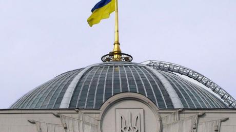 Свершилось: в Верховную Раду внесли законопроект об отмене депутатской неприкосновенности