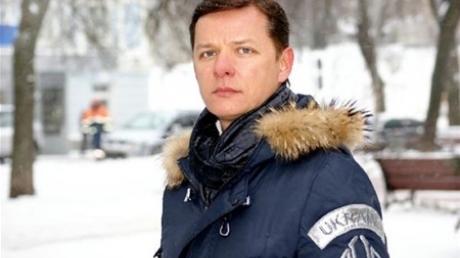 Ляшко: Порошенко повторяет ошибки Януковича