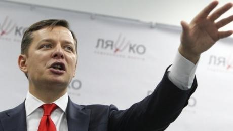 Ляшко: Порошенко нарушает границы в угоду Кремля