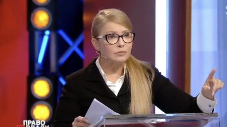 Тимошенко, право на владу, рынок земли, новости, украина, закон, верховная рада,