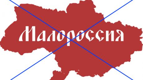 """5 причин запуска проекта """"Малороссия"""" - политолог объяснил выходку главаря """"ДНР"""" Захарченко, управляемого Кремлем"""