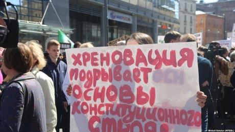 москва, снос домов, реновация, митинг,госдума, протест