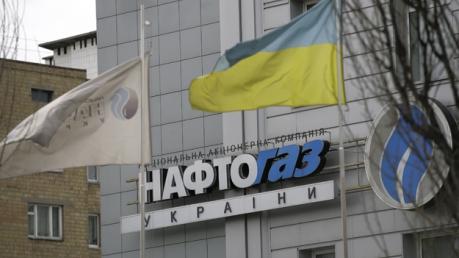 """""""Нафтогаз"""" отказался вносить предоплату за газ из России"""