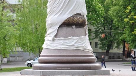 полтава, памятник мазепе, новости украины, национальная полиция