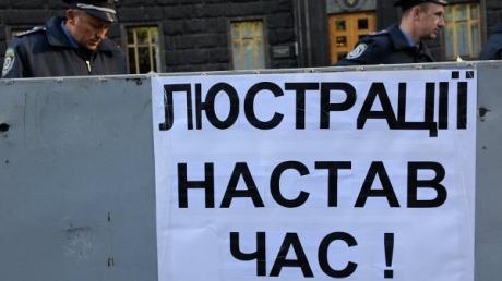 Люстрация, Центризбирком, Украина