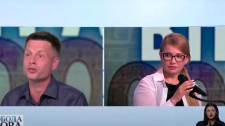 """Гончаренко и Тимошенко устроили публичную перепалку: """"При вас было, как при войне"""""""