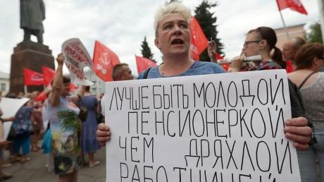 митинги, россия, путин, навальный, пенсионная реформа, протесты, фото