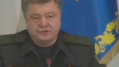 Полное видеообращение президента Украины Петра Порошенко к силам АТО по прекращению огня 15.02.2015