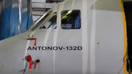 украина, антонов, самолет, ан-132, техника