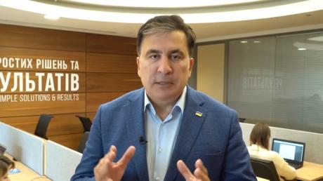 """Саакашвили про перепалку Зеленского и Смолия: """"На Нацсовете он и слова не подал"""""""