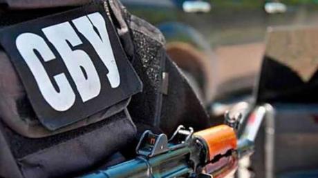 Жительница Донбасса за 100 долларов стала информатором террористов - СБУ