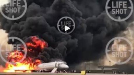 Десятки человек могут погибнуть: пылает пассажирский самолет в аэропорту Шереметьево - первые кадры мощного пожара