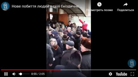 новости, Украина, ПЦУ, переход, УПЦ МП