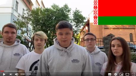 Отказ команды КВН из Беларуси ехать на выступление в Крым: россияне требуют объяснений от белорусского вуза