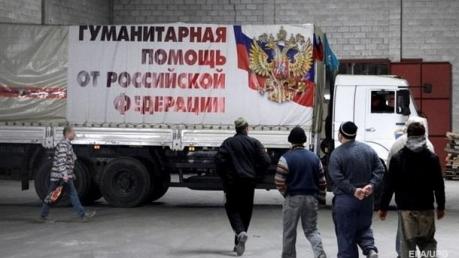 Что задумали российские наемники на Донбассе: на Восток прибыл юбилейный, 65-й, гуманитарный конвой от РФ