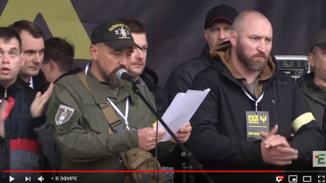 киев, вече, протест, украина, штайнмайер, капитуляция, донбасс Айдар