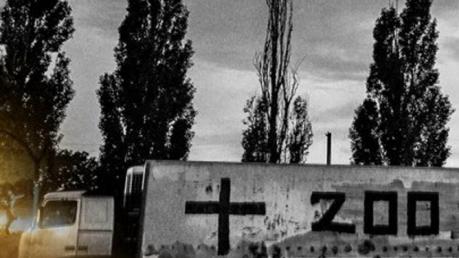 """""""200-х очень много, раненые. Помогите, кто может"""", - оккупанты напуганы, командование """"ДНР"""" скрывает потери"""