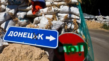 """""""Немытые идут ва-банк, взрывы могут быть и у вас"""", - в соцсетях жителей оккупированного Донецка предупредили о большой опасности"""