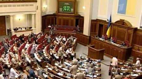 МВД, реформа, ВР, законопроект, Аваков, универсальный спецназ
