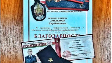 """Капитан милиции в Беларуси после 17 лет службы перешел на сторону протестующих: """"Милиция с народом!"""""""
