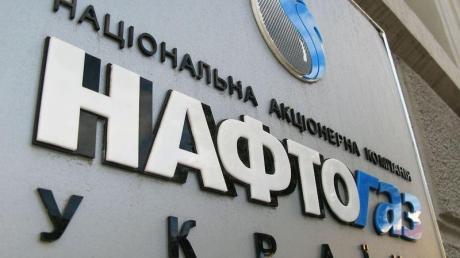 """""""Нафтогаз"""" и """"Газпром"""" сели за стол переговоров: стало известно, о чем будут говорить на встрече"""