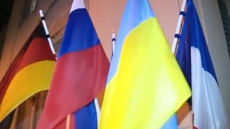 Представитель Украины примет участие в консультациях по Донбассу в Берлине, - МИД