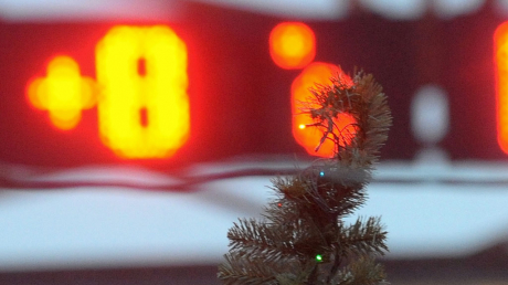 В Украину идет аномальная погода: прогноз синоптиков на ближайшие дни