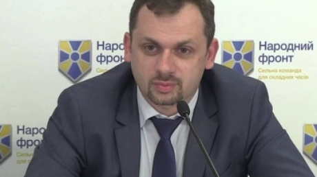 Нардеп: Россия начинает в Украине проект «новая русская весна»