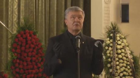 Украина, Зеленский, Порошенко, венок, отец, похороны