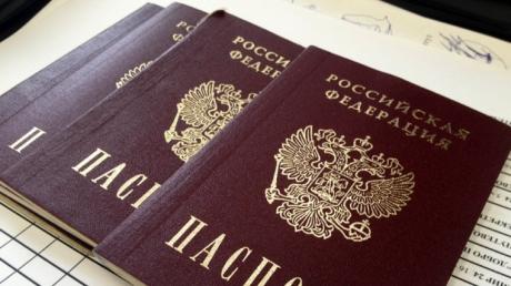 новости, Россия, Госдума РФ, закон об упрощенной процедуре получения гражданства, гражданство РФ для украинцев, российский паспорт, Голобуцкий