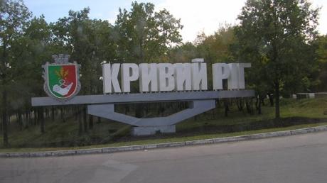 В Кривом Роге кандидат незаконно использовал изображение российских школьников