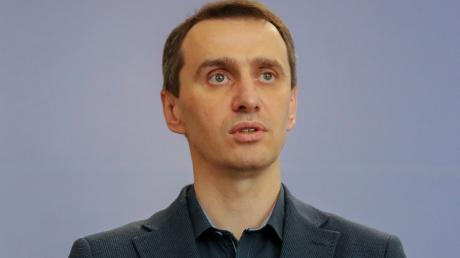 украина, коронавирус, пандемия, минздрав, COVID-19, ляшко