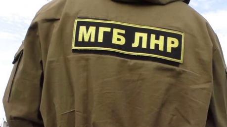 """В """"МГБ ЛНР"""" сделали громкое признание - Украина удивлена"""
