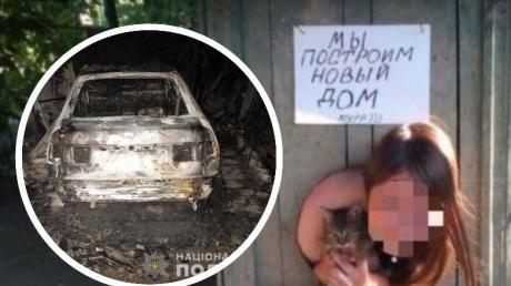 В Запорожье устроили самосуд над живодерами, которых отпустила полиция