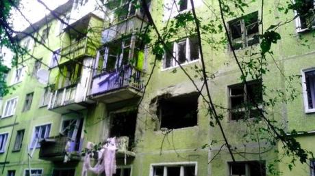 Куйбышевский район Донецка обстреляли, есть пострадавшие