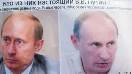 """""""Кто из них реальный Путин определить тяжело"""": известный адвокат раскрыл тайну двойников Путина - кадры"""