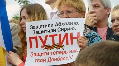 """В """"ЛНР"""" разозлились на Россию: жители Луганска убедились, что россияне считают их людьми второго сорта"""