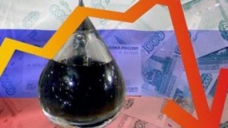 Падение цены на нефть потянуло на дно российский рубль