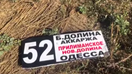 Под Одессой бензовоз влетел в маршрутку, 9 погибших - появилось новое видео ДТП