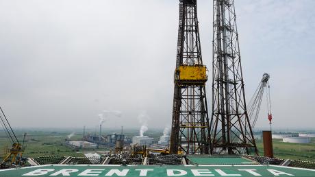 """""""$5 за баррель нефти"""", - Bloomberg представил худшие прогнозы кризиса в мире"""