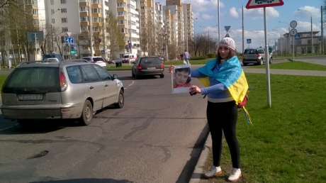 В Минске прошли два одиночных пикета в поддержку Надежды Савченко