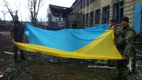 Широкино - это Украина! Украинские бойцы полностью взяли стратегический поселок под свой контроль