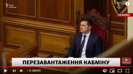 Перезагрузка кабмина и новый премьер: онлайн-трансляция заседания Верховной Рады