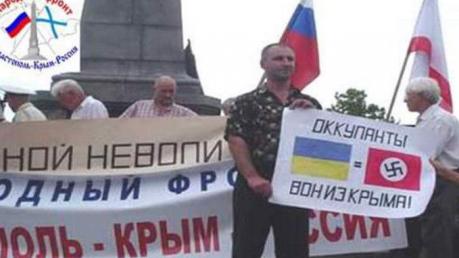 Известный сепаратист Святослав Компаниец умер в Крыму: что умалчивают росСМИ