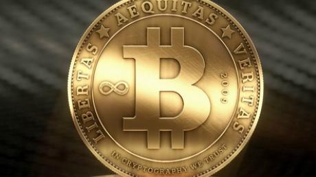 Биржа Bitcoin Netagio закрывает свою платформу