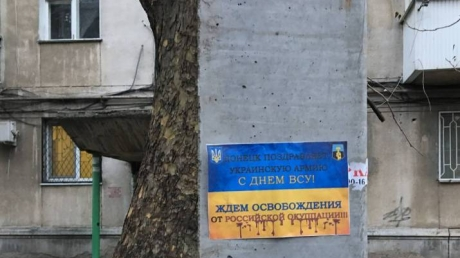 украина, война на донбассе, оос, всу, макеевка, обострение, взрывы, общество, руденко