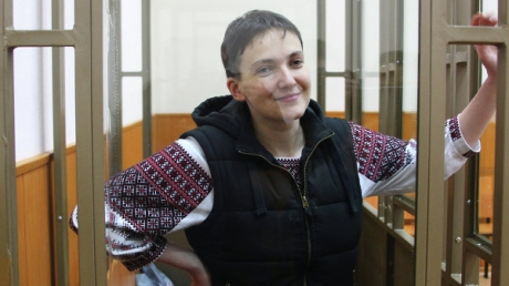 Суд над Надеждой Савченко. Хроника событий 19.03.2016