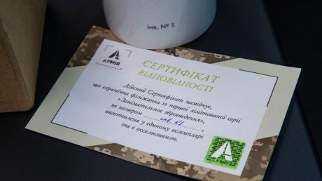 """""""Ждал заказа"""", - Порошенко поделился с украинцами последней покупкой - кадры"""