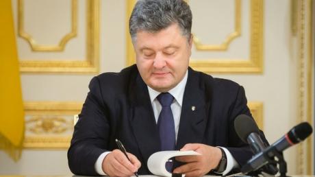 украина, румыния, киев, бухарест, порошенко, закон, сотрудничество, военная сфера, военные перевозки