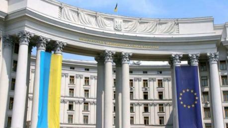 МИД Украины озвучил требования России из-за коронавируса